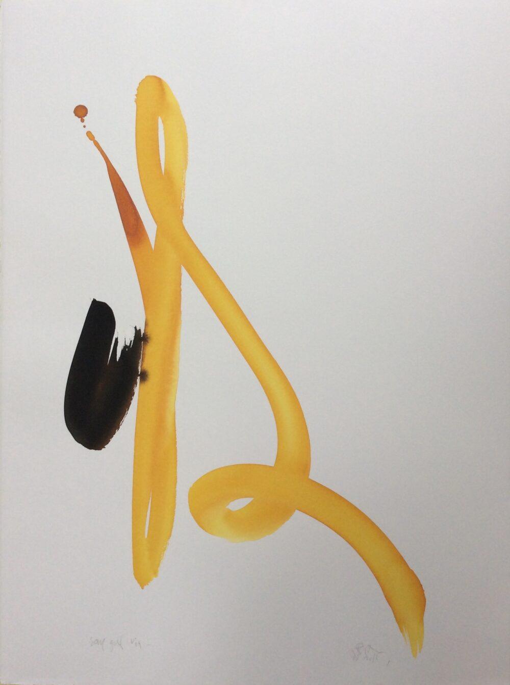 Tusch på Papir - 77 x 57 cm